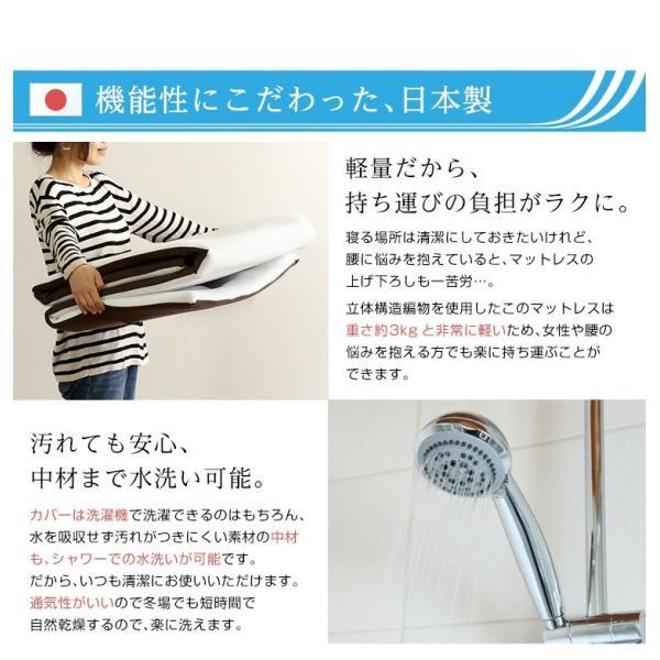 マットレス シングル 薄型・高反発 体圧分散 通気 衛生 リバーシブル 日本産 double 05