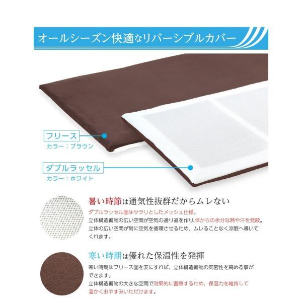 マットレス シングル 薄型・高反発 体圧分散 通気 衛生 リバーシブル 日本産 double 08