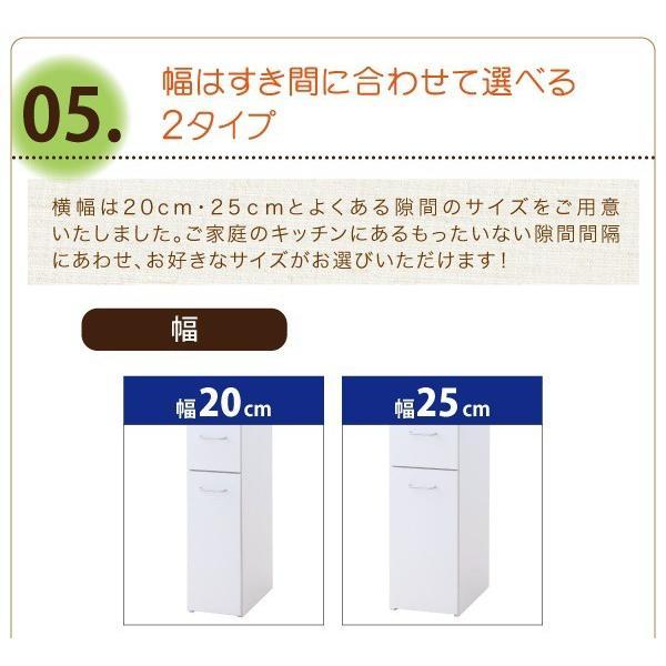 キッチンすき間収納ラック ガラス扉タイプ幅25cm|double|11