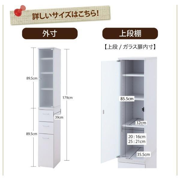 キッチンすき間収納ラック ガラス扉タイプ幅25cm|double|12