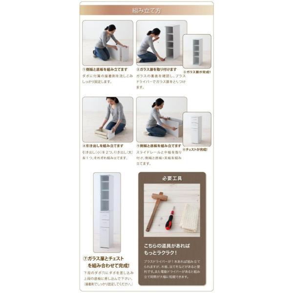 キッチンすき間収納ラック ガラス扉タイプ幅25cm|double|13