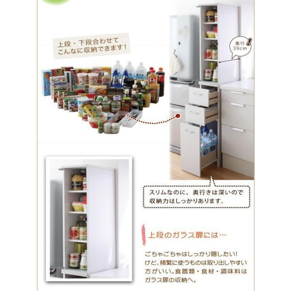 キッチンすき間収納ラック ガラス扉タイプ幅25cm|double|03