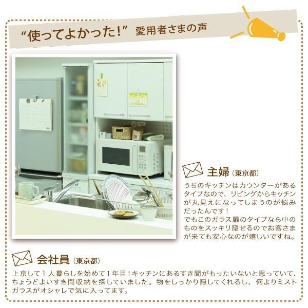 キッチンすき間収納ラック ガラス扉タイプ幅25cm|double|05