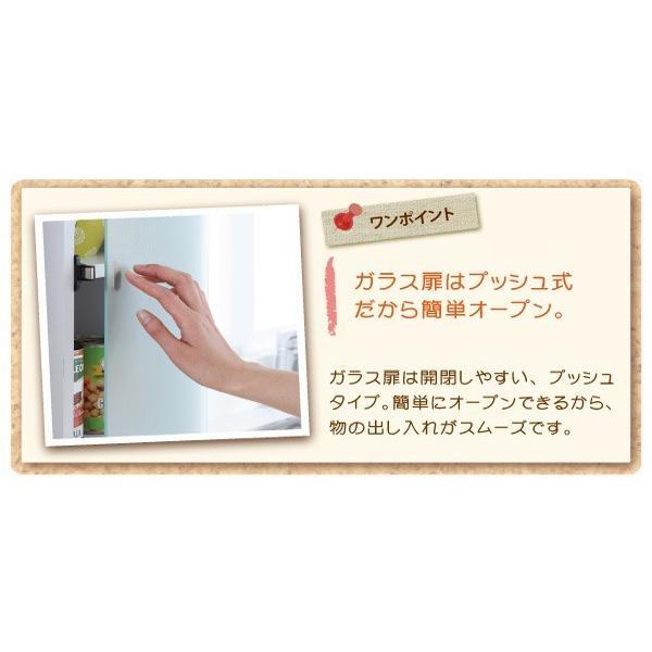 キッチンすき間収納ラック ガラス扉タイプ幅25cm|double|06