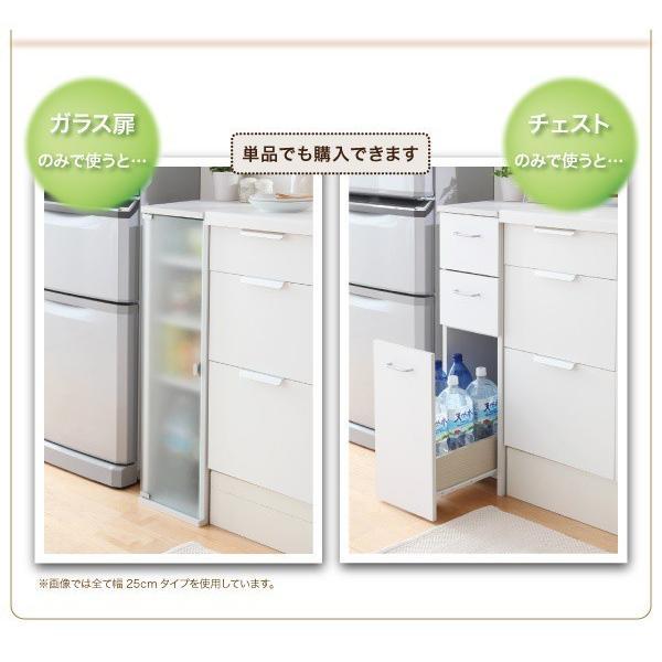 キッチンすき間収納ラック ガラス扉タイプ幅25cm|double|09