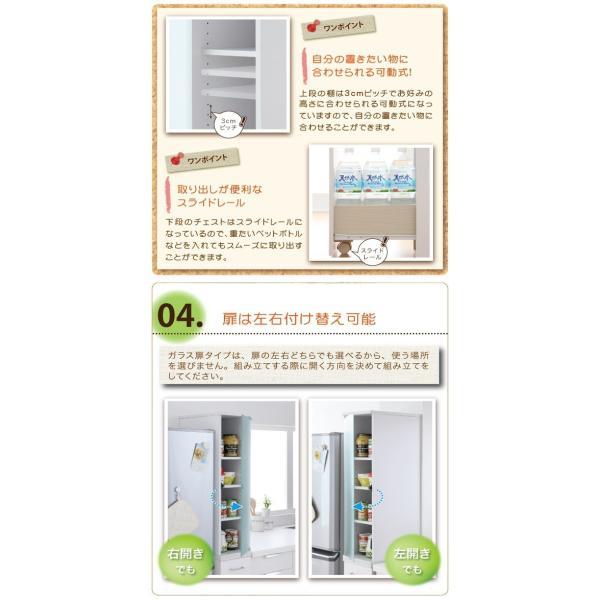 キッチンすき間収納ラック ガラス扉タイプ幅25cm|double|10