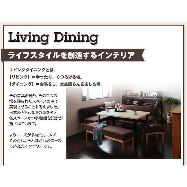 ダイニングテーブルセット 6人掛け 4点セット(テーブル120+ソファ+アームソファ+ベンチ) 右アーム モダンカフェ風 おしゃれ ダイニングテーブルセット|double|05
