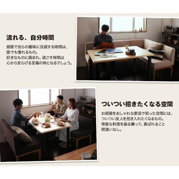 ダイニングテーブルセット 6人掛け 4点セット(テーブル120+ソファ+アームソファ+ベンチ) 右アーム モダンカフェ風 おしゃれ ダイニングテーブルセット|double|08