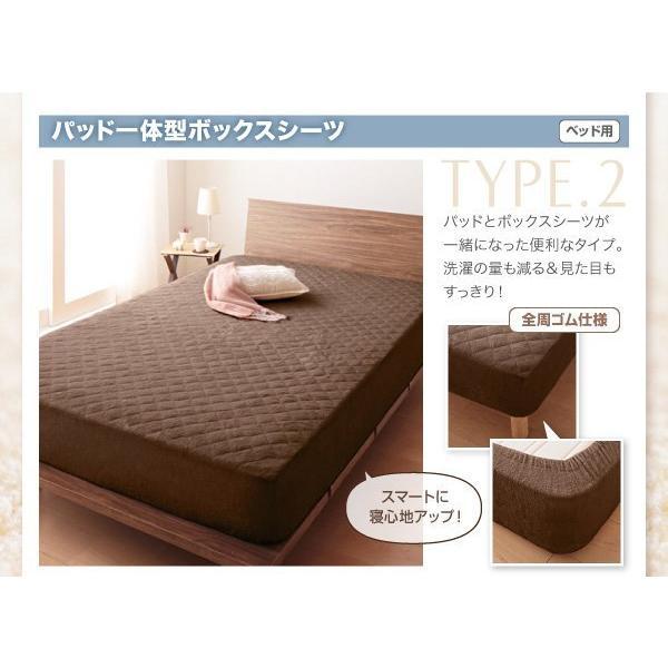 敷きパッド シングル 洗える綿100%タオル地|double|12