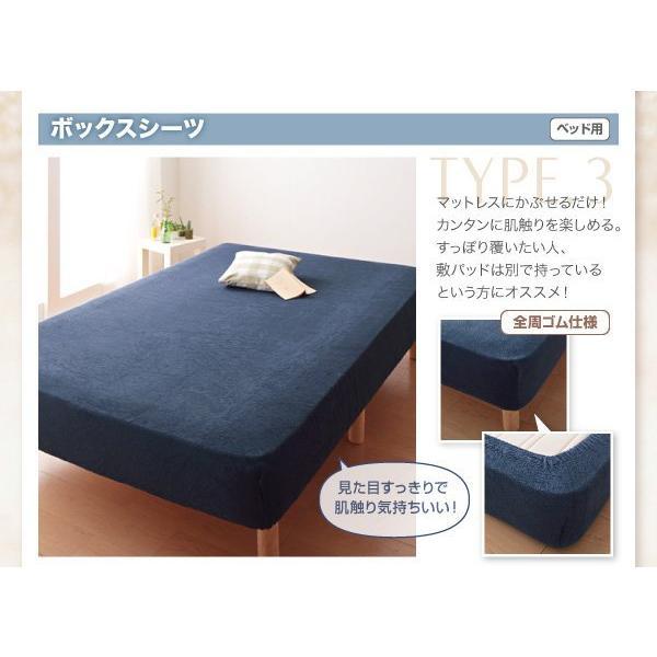 敷きパッド シングル 洗える綿100%タオル地|double|13