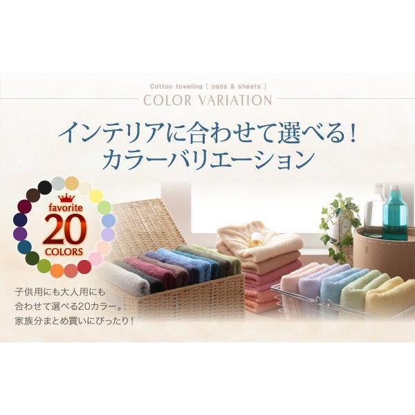 敷きパッド シングル 洗える綿100%タオル地|double|15