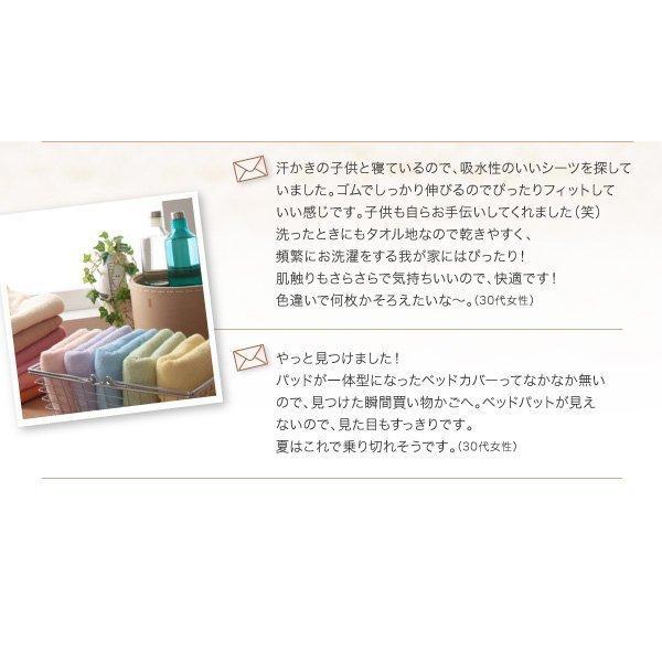 敷きパッド シングル 洗える綿100%タオル地|double|18