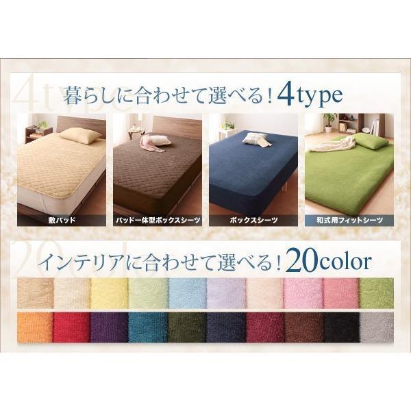 敷きパッド シングル 洗える綿100%タオル地|double|04