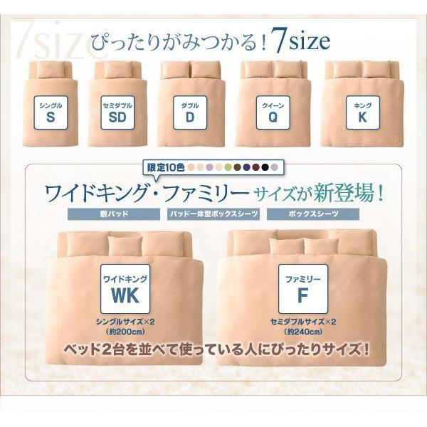 敷きパッド シングル 洗える綿100%タオル地|double|05