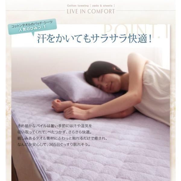 敷きパッド シングル 洗える綿100%タオル地|double|06