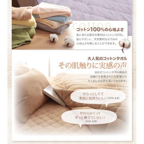 敷きパッド シングル 洗える綿100%タオル地|double|07