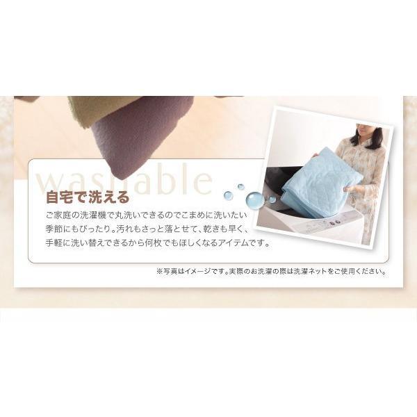 敷きパッド シングル 洗える綿100%タオル地|double|10