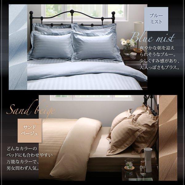 布団カバーセット シングル おしゃれ ホテルスタイル サテン生地 さらさら ベッド用セット|double|14