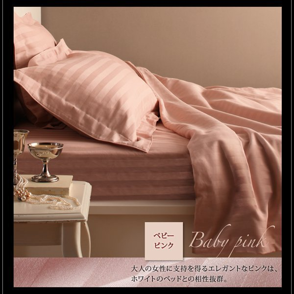 布団カバーセット シングル おしゃれ ホテルスタイル サテン生地 さらさら ベッド用セット|double|15