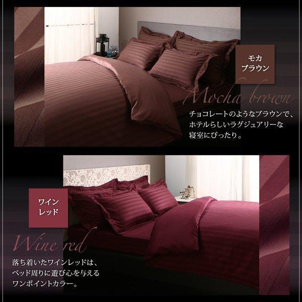 布団カバーセット シングル おしゃれ ホテルスタイル サテン生地 さらさら ベッド用セット|double|16