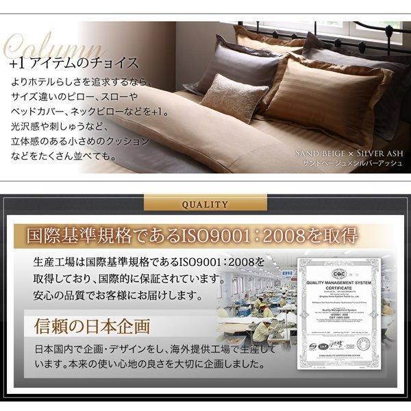 布団カバーセット シングル おしゃれ ホテルスタイル サテン生地 さらさら ベッド用セット|double|18