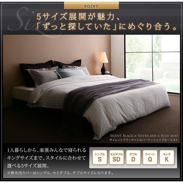 布団カバーセット シングル おしゃれ ホテルスタイル サテン生地 さらさら ベッド用セット|double|19