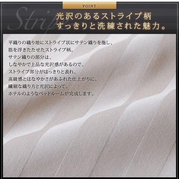 布団カバーセット シングル おしゃれ ホテルスタイル サテン生地 さらさら ベッド用セット|double|06