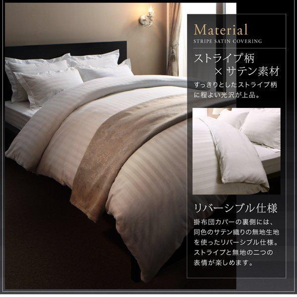 布団カバーセット シングル おしゃれ ホテルスタイル サテン生地 さらさら ベッド用セット|double|07