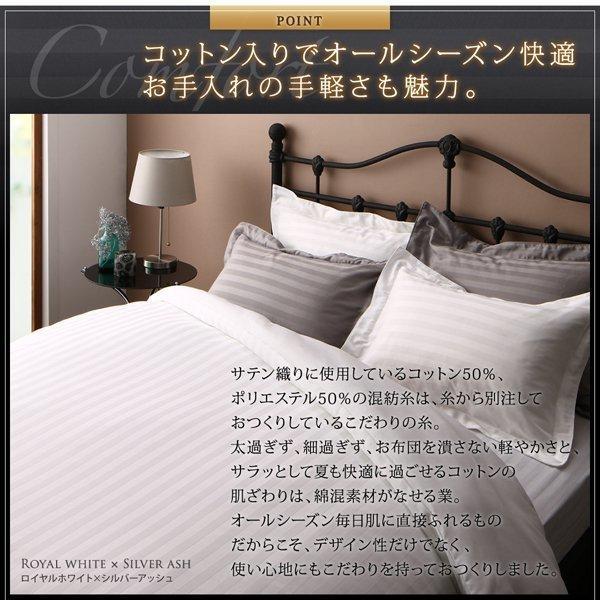 布団カバーセット シングル おしゃれ ホテルスタイル サテン生地 さらさら ベッド用セット|double|08