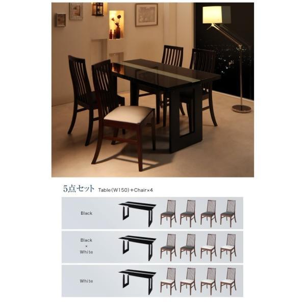 ダイニングテーブルセット 4人掛け おしゃれ 5点セット(テーブル150+チェア4脚) モダン ハイバック ブラック 黒 ホワイト 白|double|02