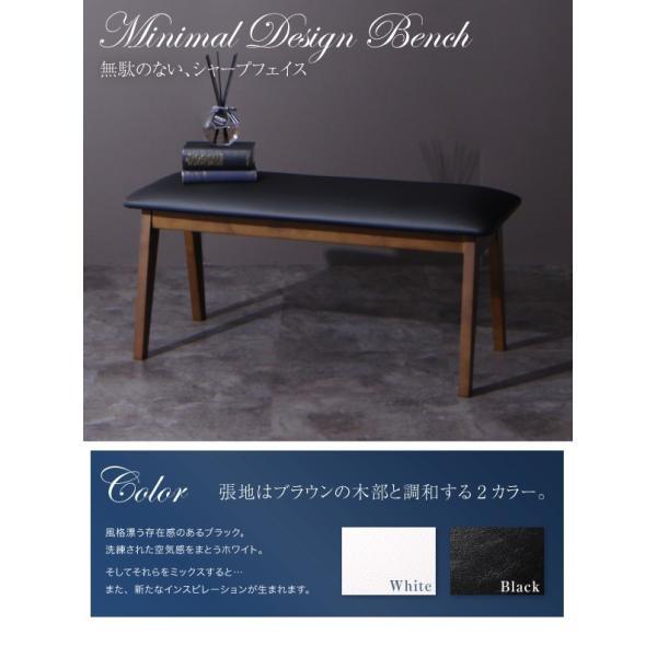 ダイニングテーブルセット 4人掛け おしゃれ 5点セット(テーブル150+チェア4脚) モダン ハイバック ブラック 黒 ホワイト 白|double|11