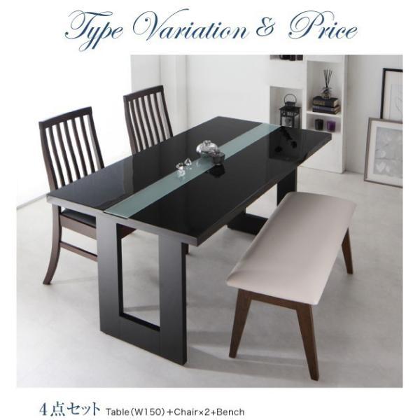 ダイニングテーブルセット 4人掛け おしゃれ 5点セット(テーブル150+チェア4脚) モダン ハイバック ブラック 黒 ホワイト 白|double|12