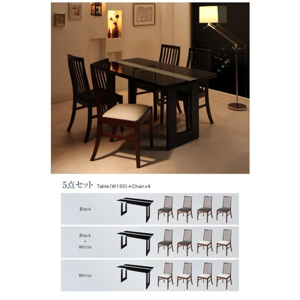ダイニングテーブルセット 4人掛け おしゃれ 5点セット(テーブル150+チェア4脚) モダン ハイバック ブラック 黒 ホワイト 白|double|14