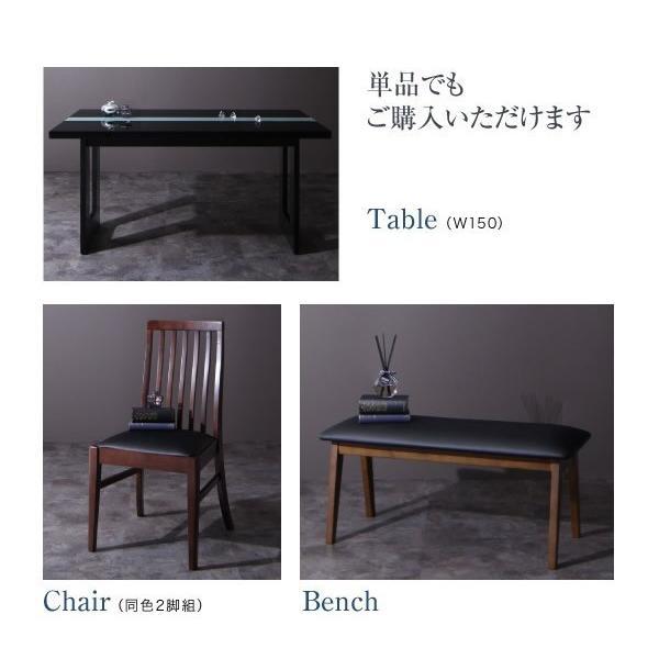 ダイニングテーブルセット 4人掛け おしゃれ 5点セット(テーブル150+チェア4脚) モダン ハイバック ブラック 黒 ホワイト 白|double|15