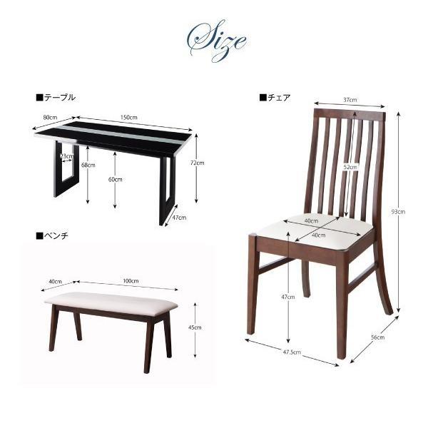 ダイニングテーブルセット 4人掛け おしゃれ 5点セット(テーブル150+チェア4脚) モダン ハイバック ブラック 黒 ホワイト 白|double|16