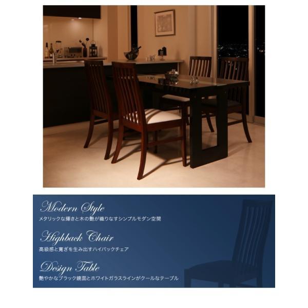 ダイニングテーブルセット 4人掛け おしゃれ 5点セット(テーブル150+チェア4脚) モダン ハイバック ブラック 黒 ホワイト 白|double|04