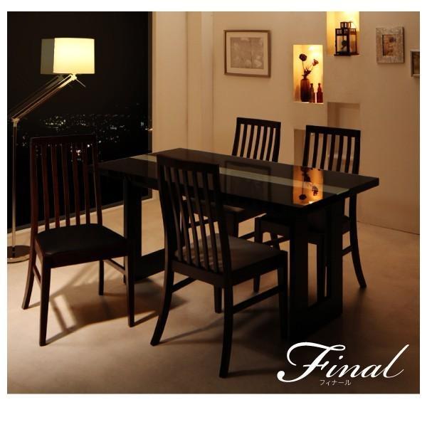 ダイニングテーブルセット 4人掛け おしゃれ 5点セット(テーブル150+チェア4脚) モダン ハイバック ブラック 黒 ホワイト 白|double|07