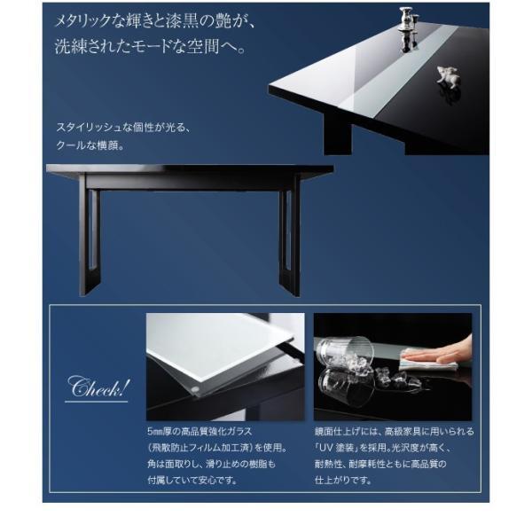 ダイニングテーブルセット 4人掛け おしゃれ 5点セット(テーブル150+チェア4脚) モダン ハイバック ブラック 黒 ホワイト 白|double|09