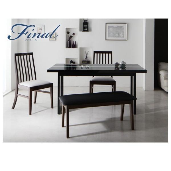 ダイニングテーブルセット 4人掛け おしゃれ 5点セット(テーブル150+チェア4脚) モダン ハイバック ブラック 黒 ホワイト 白|double|10