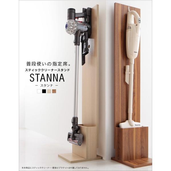 スティック掃除機スタンド 1体 ダイソン コードレスクリーナー 壁掛け収納|double|02