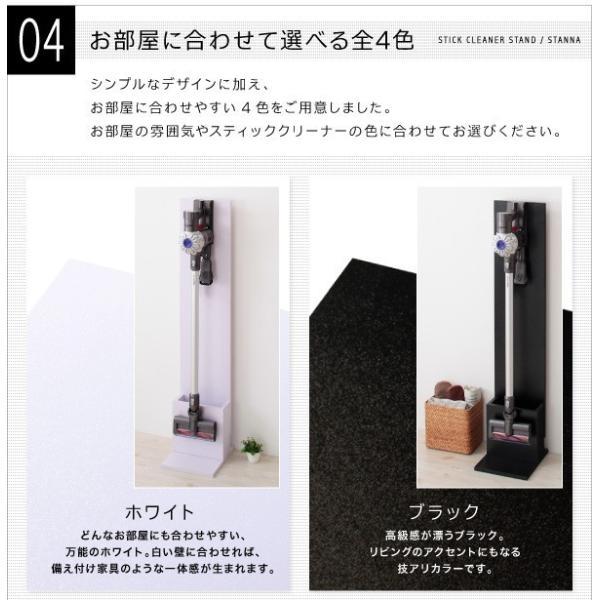 スティック掃除機スタンド 1体 ダイソン コードレスクリーナー 壁掛け収納|double|11