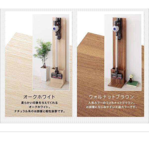 スティック掃除機スタンド 1体 ダイソン コードレスクリーナー 壁掛け収納|double|12