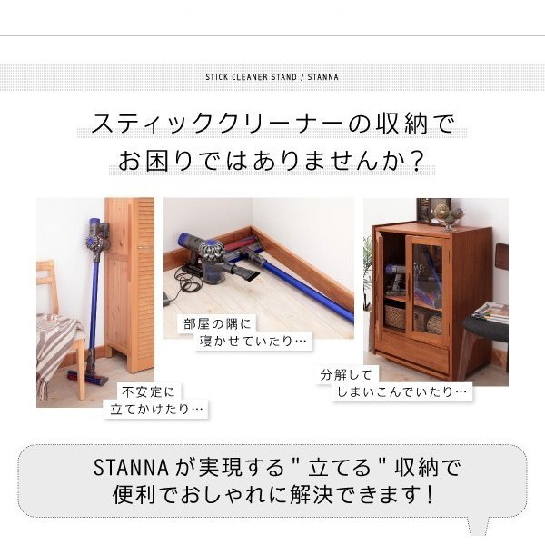 スティック掃除機スタンド 1体 ダイソン コードレスクリーナー 壁掛け収納|double|03