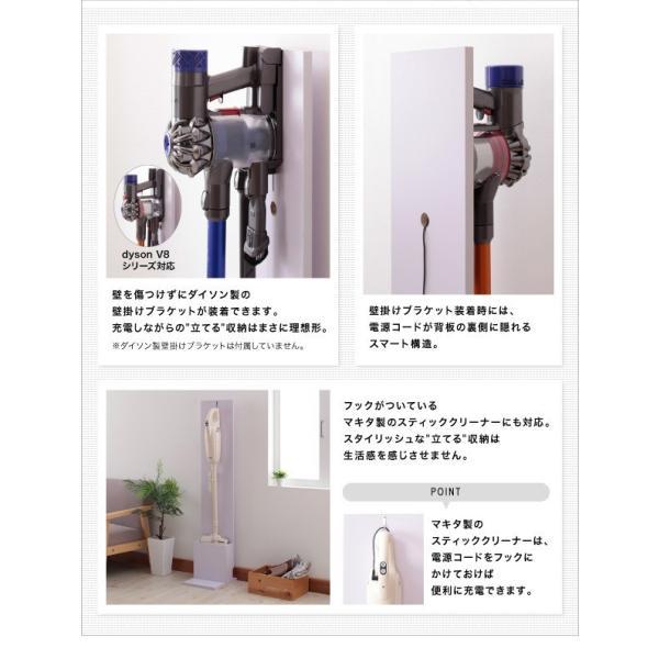 スティック掃除機スタンド 1体 ダイソン コードレスクリーナー 壁掛け収納|double|07