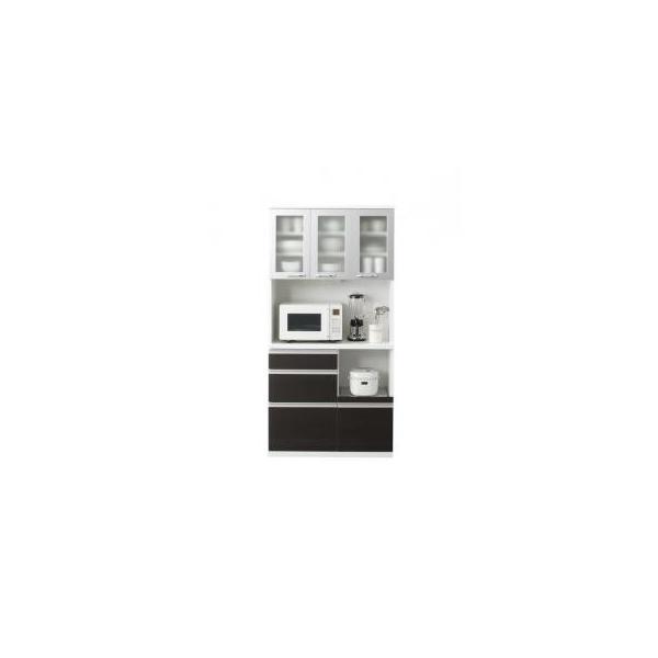 (組立設置) キッチンボード おしゃれ 幅90 スリム奥行41cm