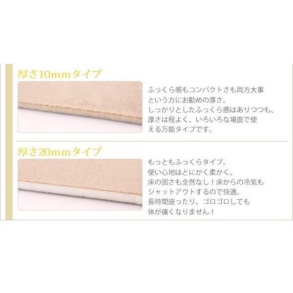 マイクロファイバーラグ 厚手 2畳 190×190 20mm厚 おしゃれ|double|05