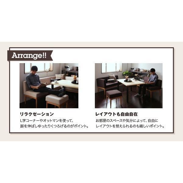 ダイニングテーブルセット 4人掛け 4点セット(テーブル150+ソファ+アームソファ+スツール) 右アーム モダンカフェ風 おしゃれ ダイニングテーブルセット|double|09