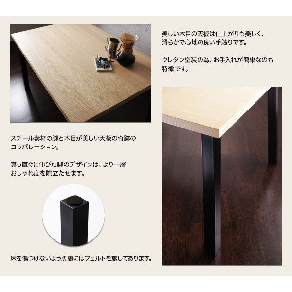 ダイニングテーブルセット 4人掛け 4点セット(テーブル120+ソファ+アームソファ+スツール) 左アーム モダンカフェ風 おしゃれ ダイニングテーブルセット|double|14