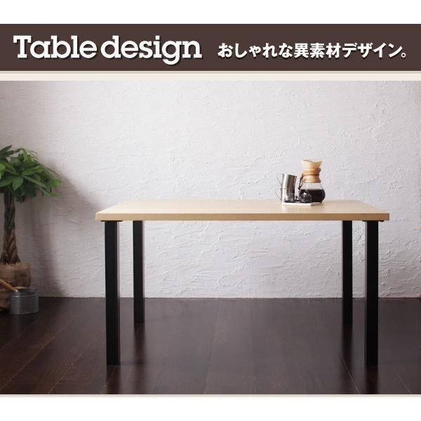 ダイニングテーブルセット 6人掛け おしゃれ 4点セット(テーブル120+ソファ+左アームソファ+ベンチ) モダンカフェ風|double|13