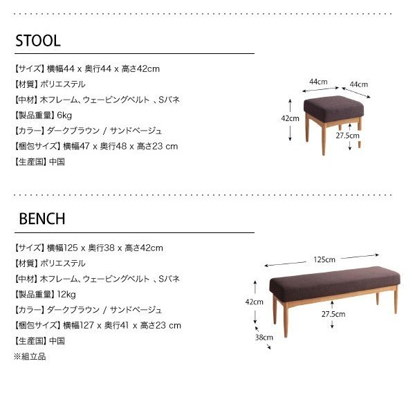 ダイニングテーブルセット 6人掛け おしゃれ 4点セット(テーブル120+ソファ+左アームソファ+ベンチ) モダンカフェ風|double|17